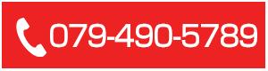 079-490-5789